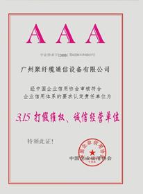 金yinqi牌优shi
